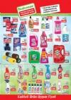 HAKMAR 07.04.2016 Perşembe Fırsatları Katalogu - Maxi Temizleyici