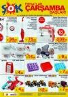 ŞOK 25 Ocak 2017 Fırsat Ürünleri Katalogu - Dikey Elektrikli Süpürge