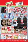 HAKMAR 12 Kasım 2015 Aktüel Ürünler Katalogu