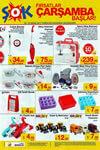 ŞOK 25 Ocak 2017 Aktüel Ürünler Katalogu