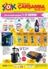 ŞOK Fırsat Ürünleri 14 Aralık 2016 Katalogu - Sinbo Elektrikli Izgara