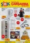 ŞOK Kampanya 1 Şubat 2017 Katalogu - Sinbo Çay Seti