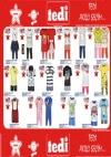 TEDİ Aktüel 17 Mart 2017 Katalogu - Bebek Giyim