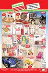 HAKMAR 12 Mayıs 2016 Aktüel Ürünler Katalogu