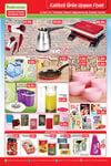 HAKMAR 16 Mart 2017 Aktüel Ürünler Katalogu