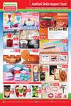 HAKMAR 18 Mayıs 2017 Aktüel Ürünler Katalogu