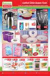 HAKMAR 25 Mayıs 2017 Aktüel Ürünler Katalogu