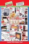 HAKMAR 5 Kasım 2015 Aktüel Ürünler Katalogu