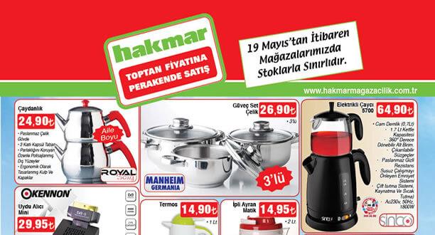HAKMAR 19 Mayıs 2016 Aktüel Ürünler Katalogu
