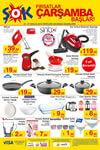 ŞOK 21 Aralık 2016 Aktüel Ürünler Katalogu