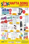 ŞOK 7 Ocak 2017 Aktüel Ürünler Katalogu